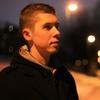 Андрей, 23, г.Минск
