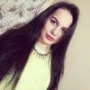 Марина, 23, г.Тбилиси