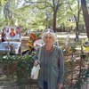 Нина, 68, г.Кривой Рог