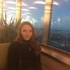 Ольга, 32, Вугледар