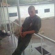 Сергей 27 лет (Овен) Атамановка