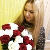 Лиана, 33, г.Борисоглебск