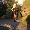 Екатерина, 34, г.Минск