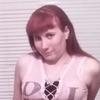 Викторія, 20, г.Днепр