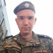 Владислав 21 Хабаровск