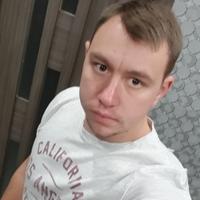 Василий, 28 лет, Рыбы, Москва