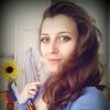 Ольга, 25, г.Джубга