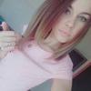 Александра, 26, г.Москва