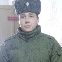 Александр, 25 лет, Стрелец, Псков
