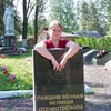 Ия, 32, г.Каменногорск