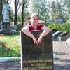Iya, 33, Kamennogorsk