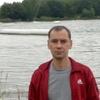 Denis, 41, Kamianske