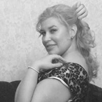 Юлия, 43 года, Телец, Иркутск