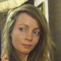Лилия, 40 лет, Козерог, Смоленск