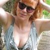 Жаннета, 40, г.Прага