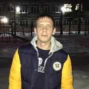 Алексей 28 Асбест
