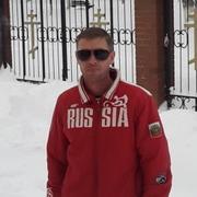 Денис 40 Краснодар