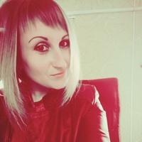 Ирина, 34 года, Лев, Новгородка