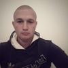 Діма, 24, г.Турийск