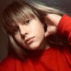 Marina, 18, г.Хмельницкий