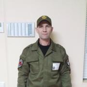 Андрей Тозлян 41 Ростов-на-Дону