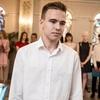 Viktor, 20, г.Казань