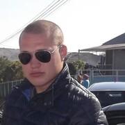 Adrian 101 Кишинёв