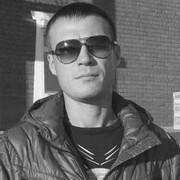 Виктор 36 Улан-Удэ