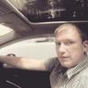 Aleksandr, 34, Lazo