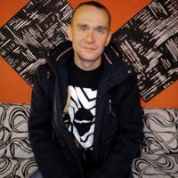 Руслан, 38 лет, Скорпион, Томск