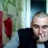 Віталік, 27, г.Гадяч