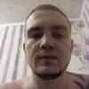 Василий, 26, г.Павлодар