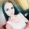 Кристина, 20, г.Волгоград