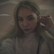 Юлия 17 Воронеж