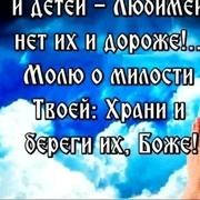 Анатолий 30 Одесса