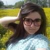 Тамара, 32, г.Пятигорск