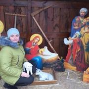 вита 34 Старобельск