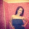Марина, 30, г.Ессентуки