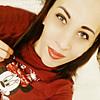 Наталия, 29, г.Рига