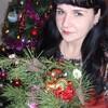 Елена Околита (Полищу, 35, г.Винница