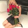 Алена, 37, г.Санкт-Петербург