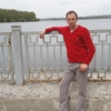 Андрій, 79, г.Тернополь