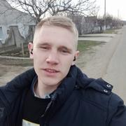 Максим 22 Коблево