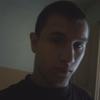 Александр, 18, г.Дубки