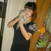 Татьяна, 21, г.Челябинск