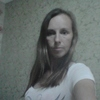Елена, 30, г.Актобе