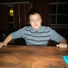 Максим, 22, г.Архангельск