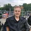 Сергій, 28, Тернопіль