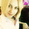 Viktoriya, 32, г.Абрамцево