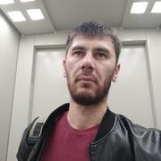 Дамир 30 Щелково